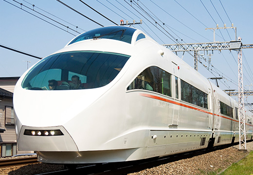 Image result for romance car hakone